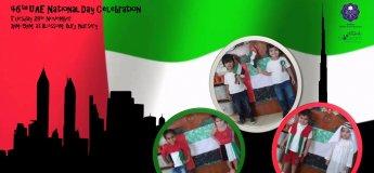 46th UAE National Day Celebration