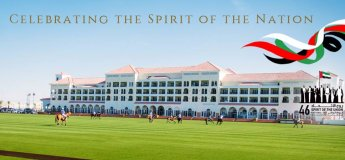 UAE National Day Exhibition Match