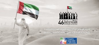 46th UAE National Day Celebration at Times Square Center